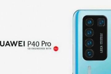 华为P40Pro确认选用四曲面屏幕外观史无前例网友称价格亮点