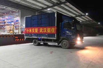 小米宣告帮助武汉举动第一批捐献超30万医疗物资