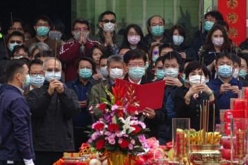 富士康中国台湾总部开工大陆厂区推迟至2月10日苹果或受影响