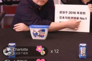 罗永浩直播用榜首专家擦边球涉嫌违背广告法