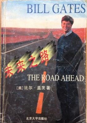 对话互联网之父重看中国互联网27年