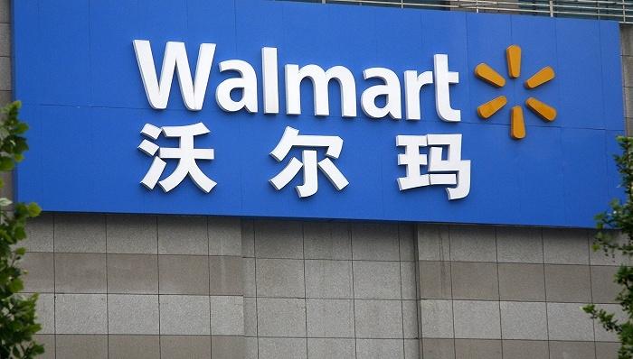 沃尔玛或向物美出售约130家门店初步定价30亿美元