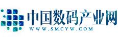 中国数码产业网